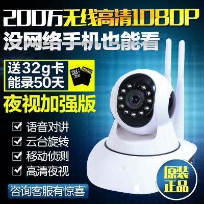 声视安200万监控摄像头无线wifi摄像机360度摇头旋转 手机远程看家看店语音对讲 网络高清红外夜视版