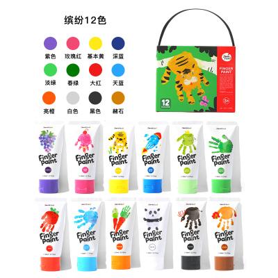 Joan Miro美樂 兒童手指畫顏料無毒可水洗寶寶手指印畫冊繪畫水彩顏料套裝繽紛12色 通用款