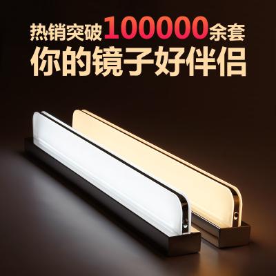 鏡前燈 免打孔led浴室衛生間化妝燈鏡燈壁燈北歐簡約現代鏡柜燈