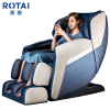 荣泰按摩椅家用全身多功能蓝牙音乐功能揉捏按摩足底刮痧智能操控太空舱零重力老人全自动电动按摩沙发