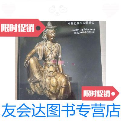 【二手9成新】CHRISTIES2019瓷器及工藝精品 9781513605953