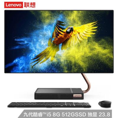 联想(Lenovo) AIO 520X-24 23.8英寸高端一体机台式电脑(i5-9400T 8G 512G SSD 2G独显 Win10 WIFI)黑色 游戏设计家用商用办公