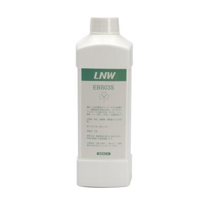 LNW光净界EBS03 分解病毒病菌