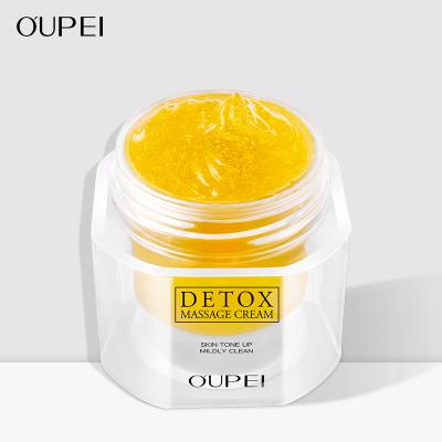 歐佩(OU PEI)黃金養顏清潔按摩膏50g 深層清潔毛孔肌膚污垢臉部排毒凈化霜美容院