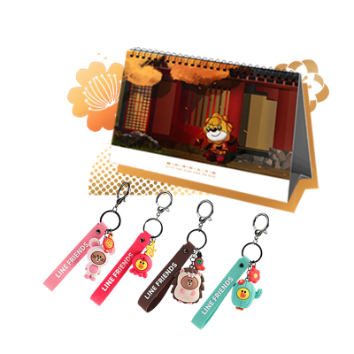蘇寧影城 正版Line鑰匙扣(隨機款式一個)+定制款精美小獅子臺歷組合
