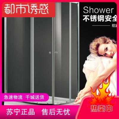 淋浴房整體浴室簡易定制淋浴房弧扇形隔斷鋼化玻璃衛浴5mm80*80不含蒸汽都市誘惑