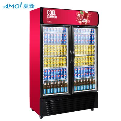 夏新(AMOI) 展示柜飲料柜商用冰柜超市冰箱冷藏柜保鮮柜 雙門直冷下機組