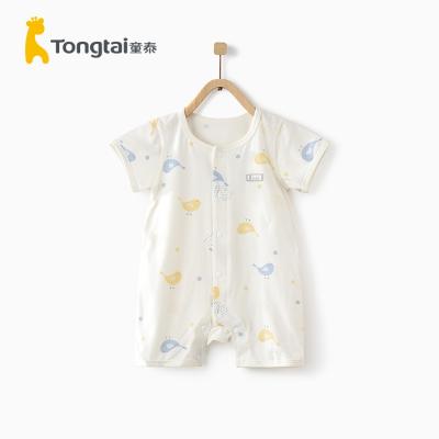 童泰(TONGTAI)夏季款嬰兒衣服1-18月男女寶寶家居短袖閉襠連體衣2020年新款兒童內衣