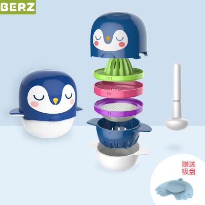 BERZ贝氏 辅食研磨器婴儿食品研磨器宝宝辅食工具研磨碗套装送吸盘 Q萌装蓝色BZ-8662B