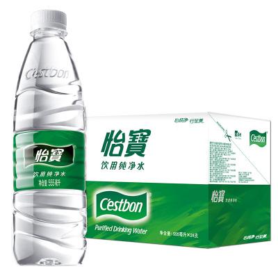 怡宝 纯净水 555ml*24 整箱装 饮用水