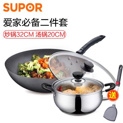 蘇泊爾(SUPOR)鍋具套裝愛家必備二件套無涂層鑄鐵炒鍋湯鍋電磁爐燃氣通用 T0929K