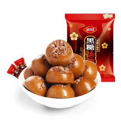 【46.8元两件】金冠黑糖话梅糖开口味糖果468g袋装糖果结婚喜糖批发零食糖果