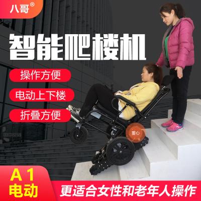 八哥A1電動爬樓機輪椅履帶式鋰電池輕便折疊殘疾人老人上下樓智能爬樓機