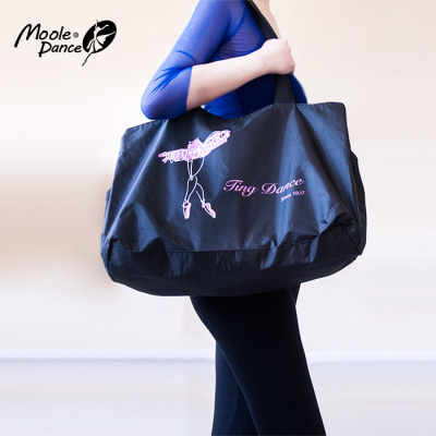 舞蹈包成人女時尚單肩包大容量練功芭蕾舞人舞蹈包
