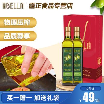【買1贈1 贈禮袋】西班牙進口阿蓓莉特級初榨橄欖油500ml煎炒烹炸涼拌