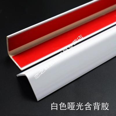 PVC墻護角條 護墻角保護條貼防撞條陽角線包邊裝飾條直角條免打孔 36mm白色光面含背膠 1.8m