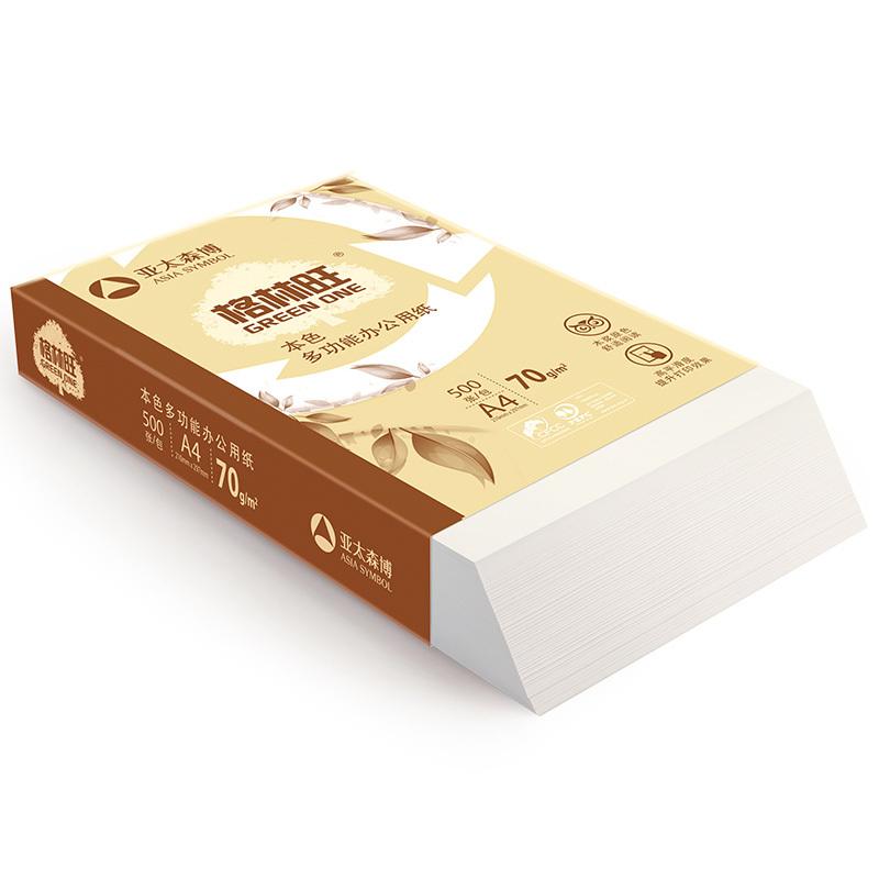 格林旺本色复印纸 A4 70g 5包/箱 500张/包N