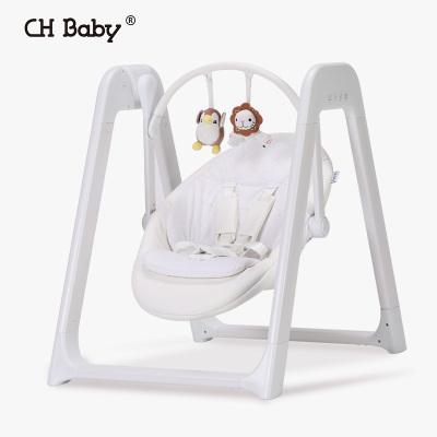 chbaby晨辉婴宝哄睡神器婴儿电动摇椅 躺椅儿童安抚椅秋千 宝宝自动摇篮床
