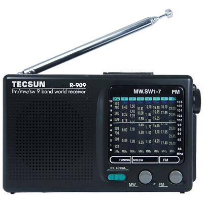 【贈4節充電電池+二槽座充】德生收音機 R-909 黑色 德生 909老人收音機新款便攜式全波段英語四級聽力高考廣播半導