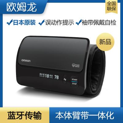 欧姆龙(OMRON)电子血压计家用日本原装进口J761上臂式智能加压血压测量仪蓝牙功能760同芯