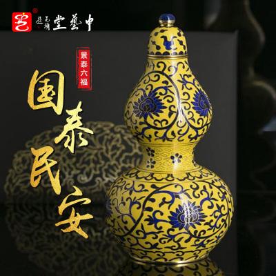 【中藝堂】米振雄 景泰藍 國泰民安 收藏品