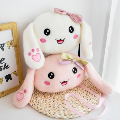 吉婭喬(Ghiaccio)卡通兔子包包 女孩毛絨玩偶 卡通兔子包 日系少女寶寶可愛蘿莉單肩斜挎包 節日女孩禮物卡通兔包包