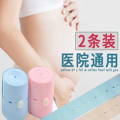胎心監護帶孕婦產檢胎心監測綁帶托腹帶測胎心監護綁帶2條