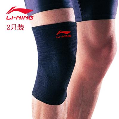 李寧LI-NING 運動護膝 戶外運動 跑步男女通用 運動護具 護膝 輕薄款四季可戴護膝