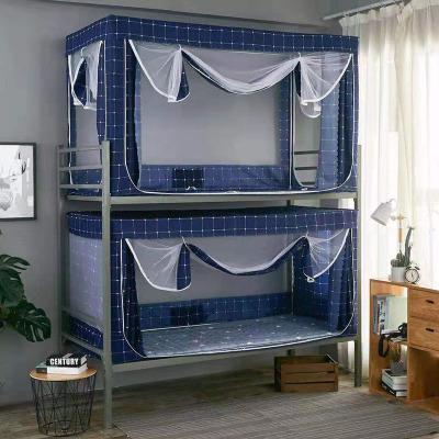 学生蚊帐宿舍遮光床帘一体式物理遮光上下铺单人男生女生大学寝室床幔