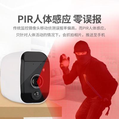 BONJEAN無線電池攝像頭家用室外高清夜視手機遠程免插電充電監控器