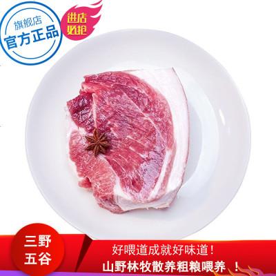 野蠻香 東北黑豬 后腿肉 新鮮豬肉 豬腿肉 東北長白山脈散養 黑豬肉 新鮮土豬肉 400g