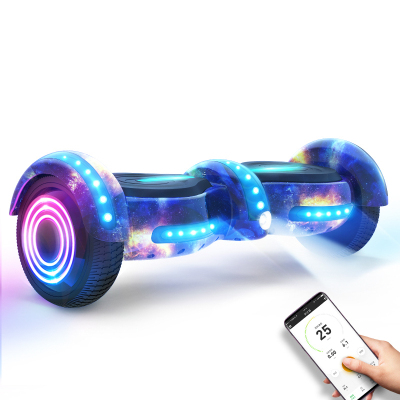 阿尔郎(AERLANG)智能平衡车儿童双轮电动体感思维扭扭车 N5-B 三色星空
