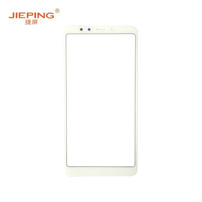 捷屏(JIEPING)适用于红米5盖板 手机外屏维修更换 白色(含税)