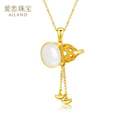 愛戀珠寶 S925銀玉掛墜項鏈 黃色銀葫蘆銀鑲玉吊墜項鏈
