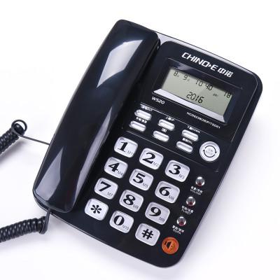 中諾W520家用座機大音量老人電話機家庭鈴聲聲音大家里老年人臺式做機有線老年家居固定老式固話坐機普通家用/辦公話機黑色