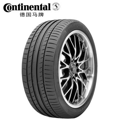 【宝养汇 全国免费包安装】德国马牌(Continental) 汽车轮胎225/45R17 91W CSC5