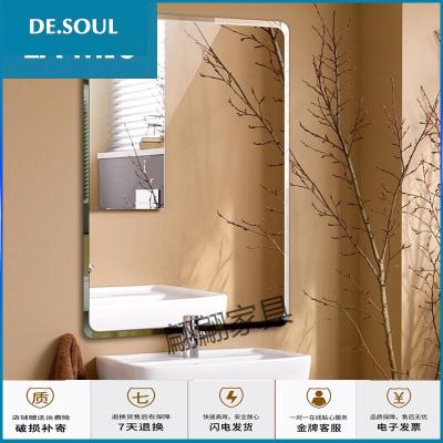 蘇寧放心購()鏡子化妝鏡現代簡約浴室鏡子壁掛式 衛生間貼墻廁所免打孔歐式衛浴掛鏡穿衣鏡梳洗 安全防爆80*120圓角 其