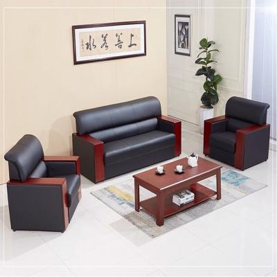 亿度家具办公沙发茶几组合 办公家具 办公室沙发 会客沙发西皮办公沙发 皮艺沙发