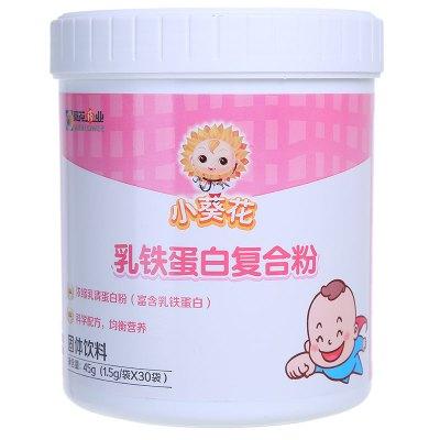 小葵花乳铁蛋白复合粉45g(1.5g/袋×30袋)装