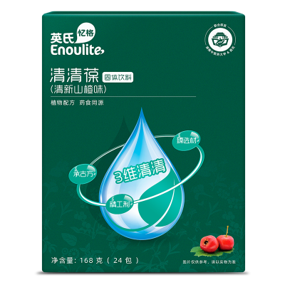 英氏(Engnice)3維清清葆 (清新山楂)  兒童清清寶 飲料 168g 24包