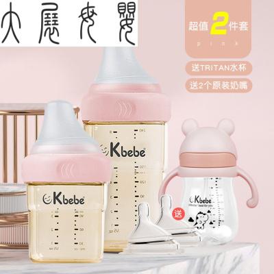 2個裝奶瓶ppsu嬰兒0-6-18個月寶寶防脹氣寬口徑耐摔斷奶神器 粉色160+270ml送(2個奶嘴+水杯粉)