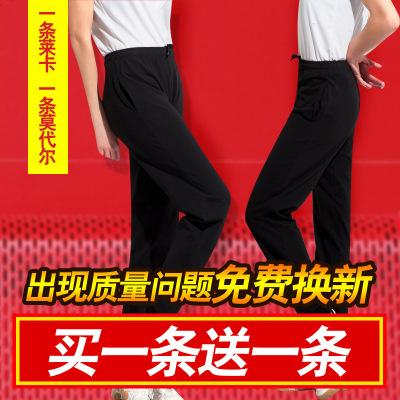 舞蹈裤长裤女练功裤萝卜裤健美裤舞蹈练功服裤形体裤修身瑜伽裤