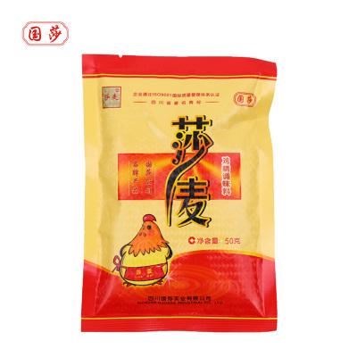 莎麦鸡精调味料 50g/袋
