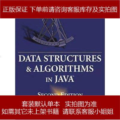 Data Structures and Algorithms in Java Robert 97806723245