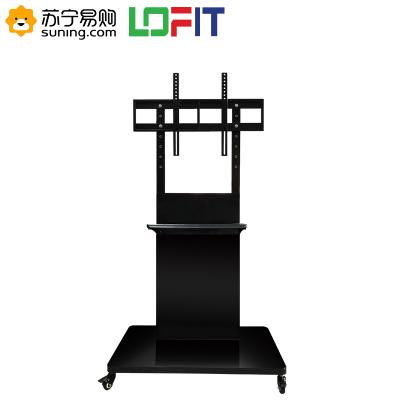 洛菲特(LOFIT)LFT-70 会议一体机/液晶电视落地移动支架