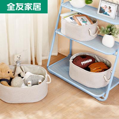 【休閑家具】全友家居 休閑布藝收納籃收納盒 儲物籃三件套 DX115007收納籃