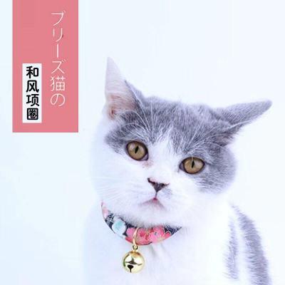 京弗 【鈴鐺狗貓項圈】和風鈴鐺寵物貓狗編織可調節項圈項鏈鈴鐺虎頭鈴