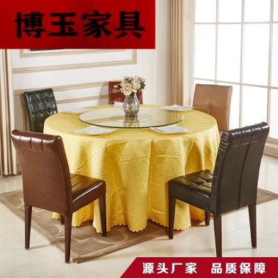 蘇寧放心購咖啡廳餐椅 皮革軟包椅 簡約時尚皮革椅a775新款簡約