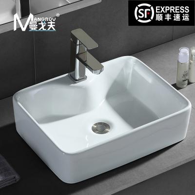 曼戈夫卫浴(MANGROV)陶瓷洗面盆台上盆 方形洗脸盆单孔洗手盆 台盆面盆挂盆面盆