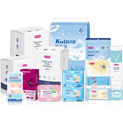 開麗 待產包套裝16件套 孕婦入院包備孕待產月子用品KRT003-U